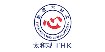 Thye Hua Kwan Moral Charities