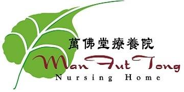 Man Fut Tong Nursing Home